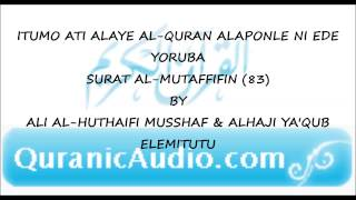 yoruba translation of The Quran Kareem