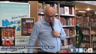 """Сталик Ханкишиев в """"Молодой гвардии"""" 8.06.2017"""
