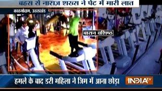Aaj Ki Pehli Khabar | 17th March, 2017 - India TV