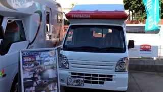 キャンピングカーでのガスホースの問合せで訪問時に動画を…