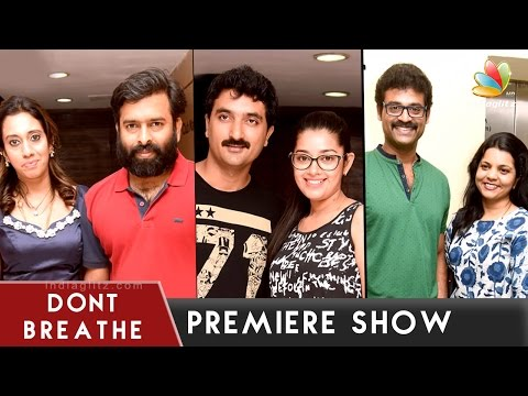 Don't Breathe Movie Premiere | Santhosh Narayanan, Ganesh Venkatraman | Tamil Actors