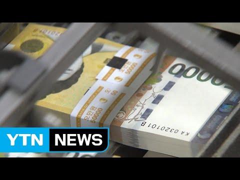 대출금리 다시 상승...은행 이자수익 5년 만에 최대 / YTN