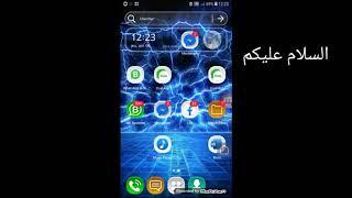 تطبيق تغيير خلفية الكيبورد لجميع الأجهزة screenshot 5