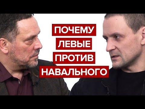 Откровенный разговор Шевченко