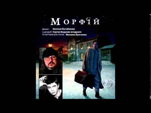 Слушать песню Александр Вертинский - Танго Магнолия (из к\ф Морфий)