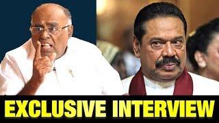 ராஜபக்சே இழிவுகளோடு அழிவான்!! - பழ கருப்பையா | Exclusive Interview with Pala Karuppiah | Sri Lanka