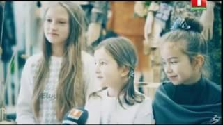 """Телеканал Беларусь-1 """"Дети в моде"""" Специальный репортаж 14.12.2016г."""