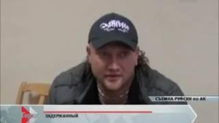 20121116 Синтетический стриптизер Сюжет ТК Наши Новости