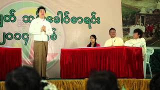 2014 Myanmar Census Video Short