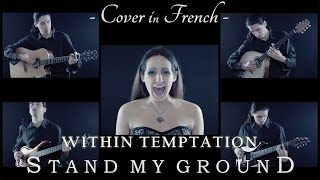 STAND MY GROUND (WITHIN TEMPTATION) en français - COVER IN FRENCH