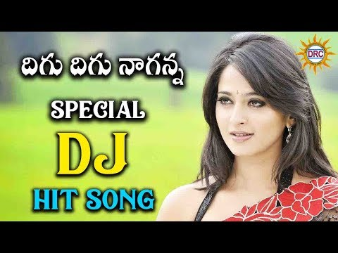 Digu Digu Naganna special Dj  Hit Song Modtpopular Hit Song || Disco Recording Company