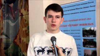 Региональный Волонтерский корпус 70-летия Победы в Курской области. Обучение.