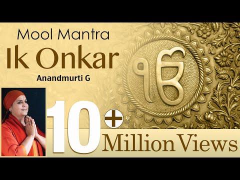 Mool Mantra Ik Onkar | 108 Times Chanting of Mool Mantra | Gurbani