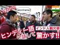 スウェーデン人『日本の冬は最高だ!』日本で暮らす彼が唯一苦手な季節が夏、その理由は暑いってだけではなく実は…⇒日本人女性秘書の厳しさにあるようだw【海外の反応】