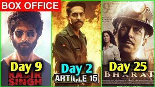 Kabir Singh 9th Day | Article 15 2nd Day | Bharat 25th Day Box Office Collection | Who Wins?