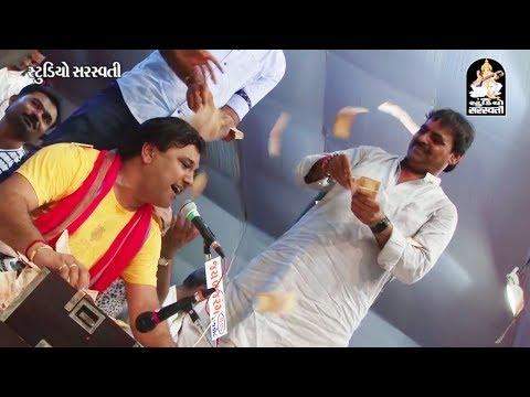 Kirtidan Gadhvi - PARAB DHAM LIVE | Ashadhi Bij 2017 | Latest Gujarati Dayro 2017 | RDC Gujarati