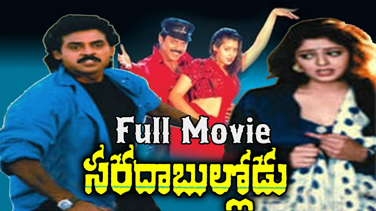 saradha movie