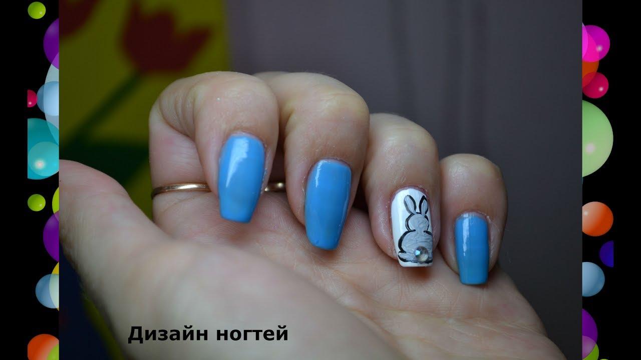 Фото зайчика на ногтей