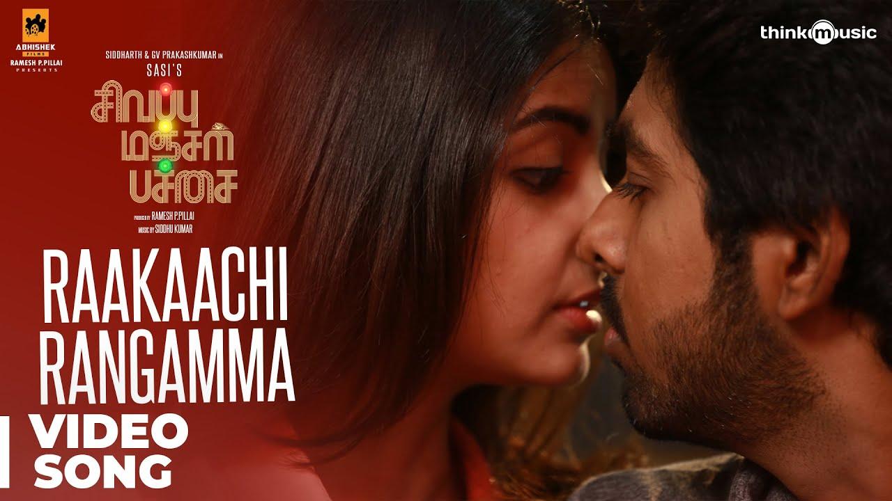 Download Sivappu Manjal Pachai | Raakaachi Rangamma Video | G.V.Prakash Kumar, Kashmira | Sasi | Siddhu Kumar