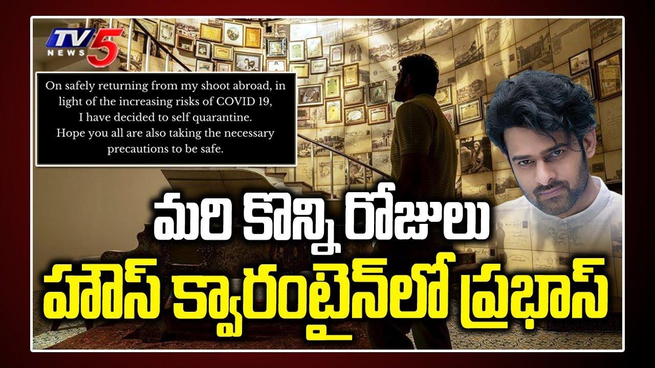 Hero Prabhas Self Quarantine Update   Tollywood Heros   Prabhas Jaan Movie Effect   TV5 News MyTub.u