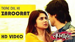Mere Dil Ko Tere Dil Ki Zaroorat Hai Full Video Song | Rahul Jain | Tune Lyrico