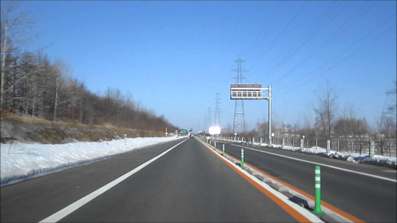 2016.3.12 14:30 釧路外環状道路...
