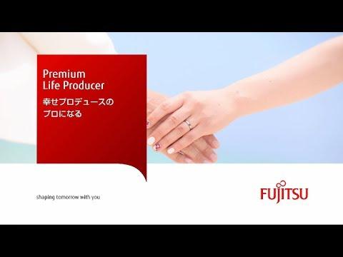 Premium Life Producer