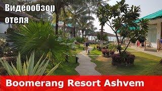 видео Lotus Beach Resorts 3: бюджетный отель в Гоа на пляже Бенаулим