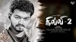 Ghilli 2 Official - Thalapathy Vijay Next Mass Plan | Dharani | Simbu Latest | Valimai Updates