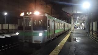 JR北海道 721系 5001+1009 新札幌発車