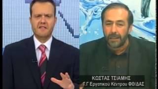 enatv 06 04 2014 deltio ΚΩΣΤΑΣ ΤΣΙΑΜΗΣ