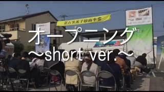 2015年10月24日~25日に開催された、第五次米子映画事変から、10月24日-...