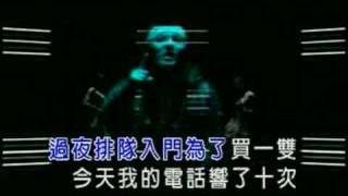 陳冠希 陈冠希 Act Like You Know (Edison Chen)