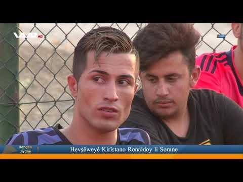 Erê hewe kristyano Ronaldo yê kurd dîtye bîneryê biken  WAAR TV