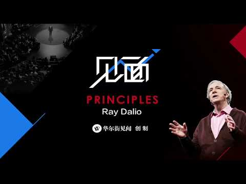 Ray Dalio@Shanghai - 5 advices for investors