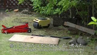 フロアージャッキで根っこ(No1)抜き(未完)Remove  stump No1 with floor jack(Unfinished)