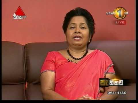 Pathikada Sirasa TV 28th September 2016