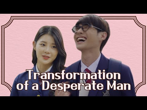 Transformation of a Desperate Man • ENG SUB • dingo kbeauty