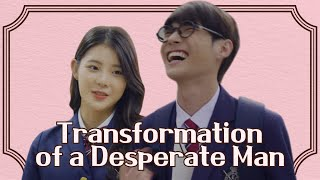 Transformation of a Desperate Man • ENG SUB • dingo kbeauty
