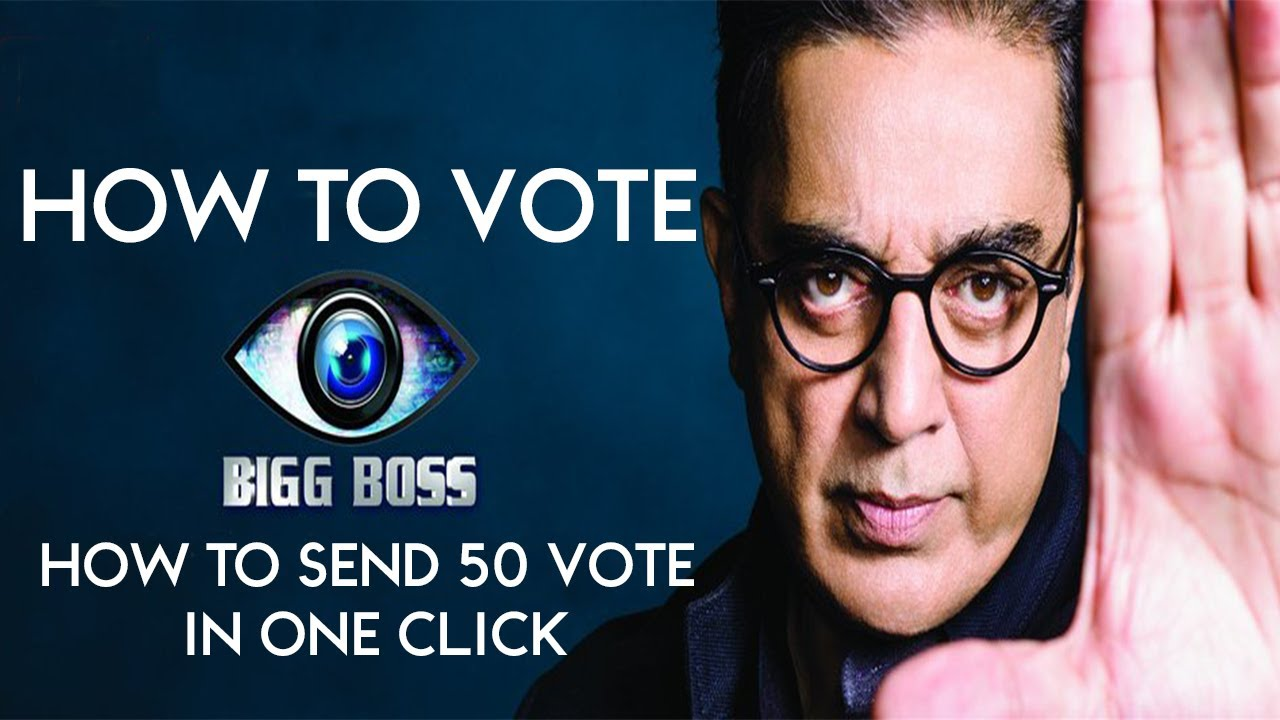 simple hack big boss | vote more then 50 | how to vote bigg boss tamil |
