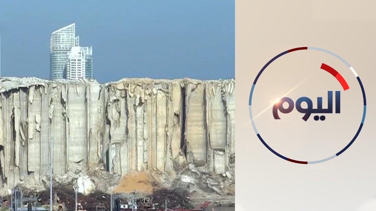 عام على انفجار بيروت.. هل استعاد المرفأ حركته الطبيعية؟  - نشر قبل 16 ساعة