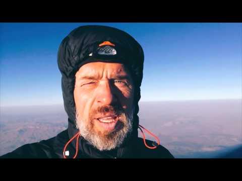 Восхождение на вершину