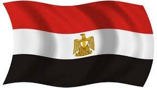 نشيد الجيش المصري