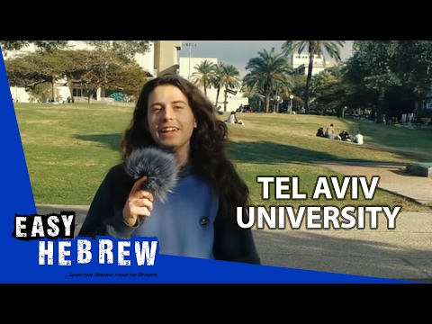 Easy Hebrew 5 - Tel Aviv University