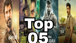Vikram bgm  Ringtone  Top 5