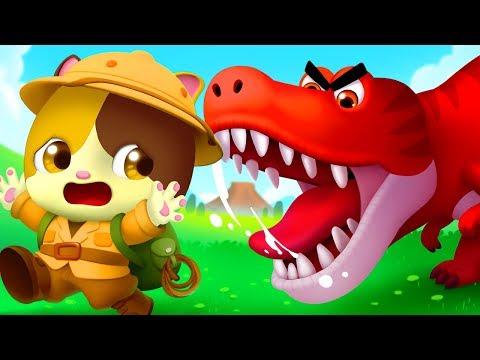可怕的霸王龍 | 最新恐龍兒歌童謠 | 動物兒歌 | 恐龍世界卡通動畫 | 寶寶巴士 | 奇奇 | BabyBus