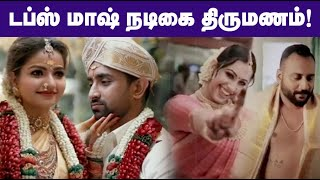 Serial actress Nithya's wedding video! Famous Actress Daughter Dum Dum Tum | Nithya Ram Video
