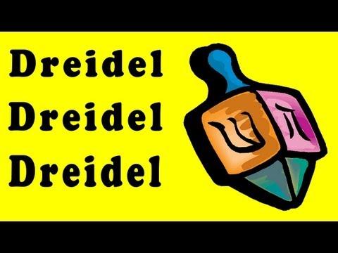 DREIDEL, DREIDEL, DREIDEL with Lyrics - Hanukkah Children