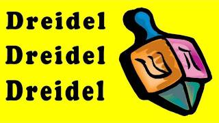 DREIDEL, DREIDEL, DREIDEL with Lyrics - Hanukkah Children