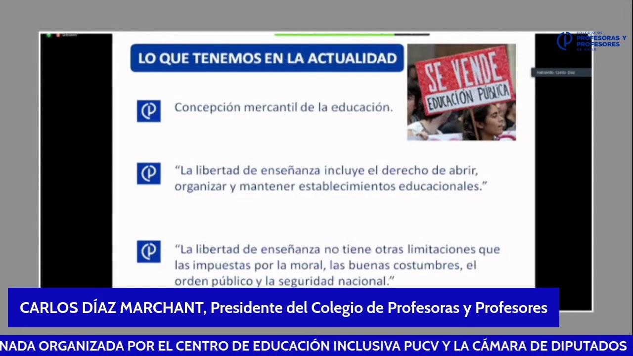 """""""LA EDUCACIÓN PÚBLICA QUE QUEREMOS"""""""